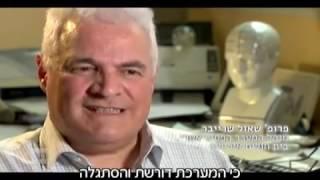 מרשם להתמכרות- מיליון ישראלים מכורים לתרופות