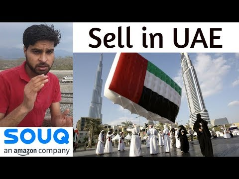 Sell in UAE from India - SOUQ is now Amazon