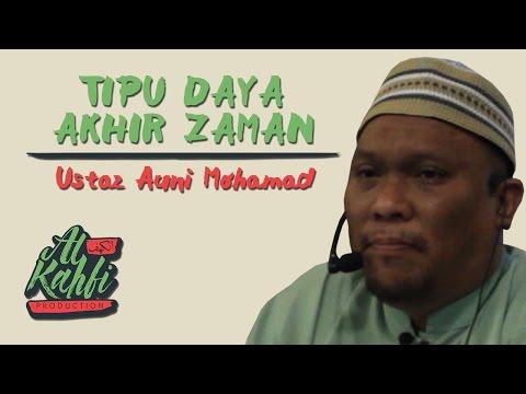 Ustaz Auni Mohamed - Tipu Daya Akhir Zaman #alkahfiproduction