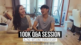 100K Qu0026A! | u0026 2nd Wedding Anniversary Vlog (자막)국제커플 10만 구독자 기념 질답 영상 u0026 결혼기념 2주년
