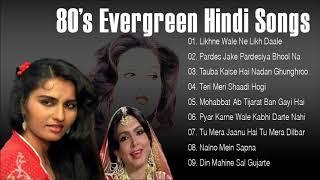 80's Evergreen Hindi Songs | Suresh Wadkar, Lata, Anuradha Paudwal, Anwar, Kishore Kumar