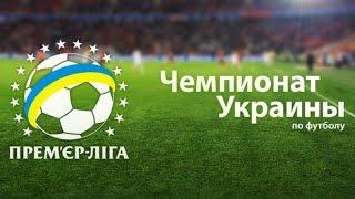 ТОП 10 самых дорогих футболистов чемпионата Украины