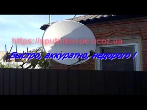 Ввод Biss ключей в спутниковый ресивер Sat-Integral S-1226 HD К3из YouTube · С высокой четкостью · Длительность: 2 мин44 с  · Просмотры: более 5000 · отправлено: 12.02.2017 · кем отправлено: Savontiy