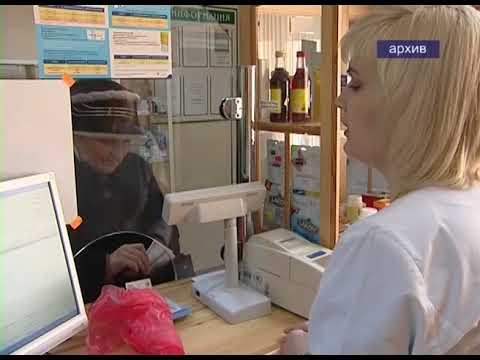 «Мособлмедсервис» будет курировать подмосковные аптеки