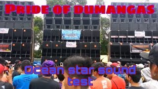 uyog sa zarraga ocean star sound test,..