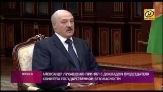 Рабочая встреча Александра Лукашенко и Валерия Вакульчика