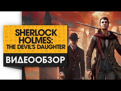 Sherlock Holmes: the Devils Daughter - Видео Обзор игры про Лучшего Детектива!