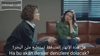 أغنية الحلقة 82 من مسلسل العهد مترجمة للعربي (هذا الحب الملعون) Ece çeşmioğlu - Ha Bu Ander Sevdaluk