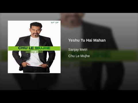 Yeshu Tu Hai Mahan
