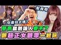 【潘朵啦】台灣原創成人VR「我的騷女時代」 - YouTube