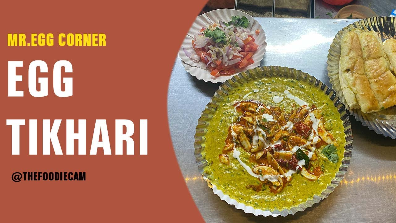 EGG TIKHARI | MR. EGG CORNER SPECIAL EGG DISH | INDIAN STREET FOOD