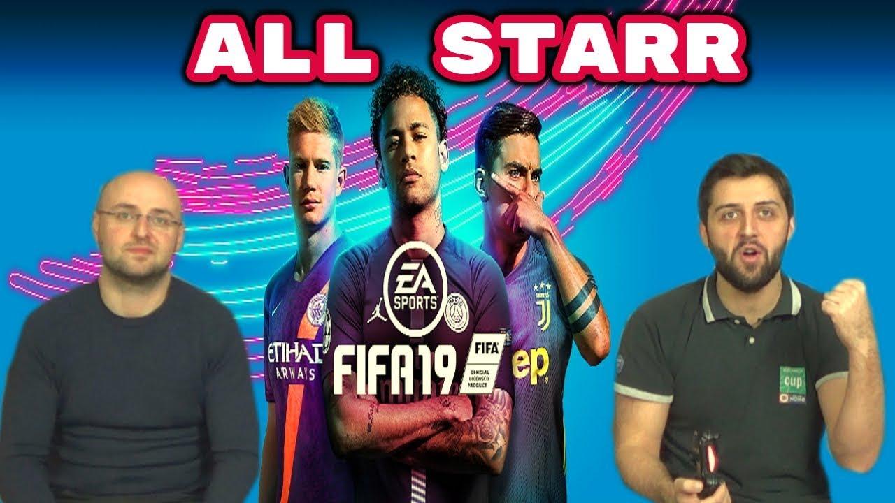 FIFA 19 All Starr