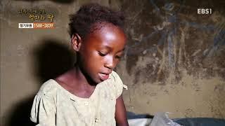 글로벌 프로젝트 나눔 - 암흑 속에 갇힌 엄마와 딸_#001