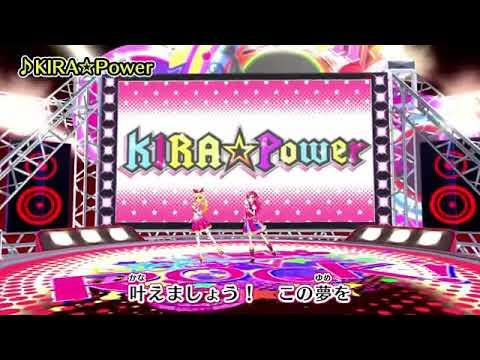 AIKATSU KIRA POWER