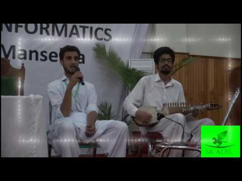 Hazara university best pashto rabab by students