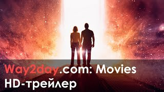 Пассажиры – Русский трейлер 2016, HD