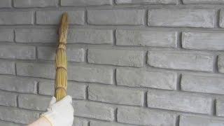 як зробити стіну в стилі лофт своїми руками