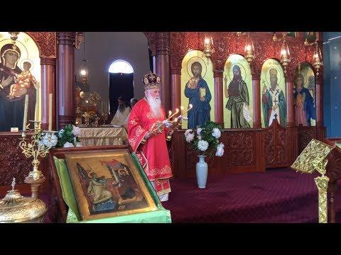 """Arhierejska Bogosluzba vo """"Sv. Georij i Presveta Bogorodica"""" vo Epping, Melbourne"""