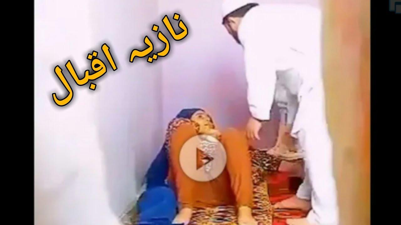 Download Nazia Iqbal Badroom Video Pashto New Song, Shah Farooq, Gul Panra, Nelaam Gul, Nadia Gul, Karan Khan