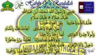 Teks Habibi Ya Rasulallah   Ahbaabul Musthofa Gus Wahid feat  Gus Ghofur + MP3 www stafaband co