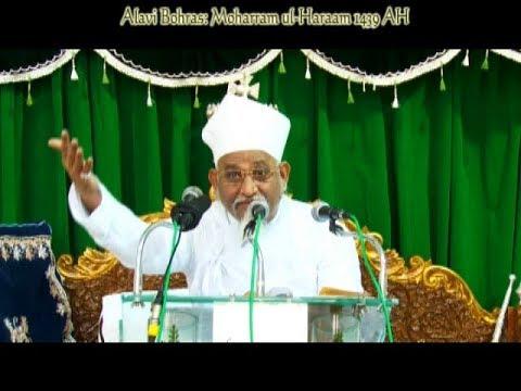 Alavi Bohras: Moharram ul Haraam 1439 - Respect of Da'i and Recitation of Ash'aar