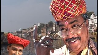 कंजूस सेठ करोड़ी दास (कॉमेडी) Deshraj Pateriya