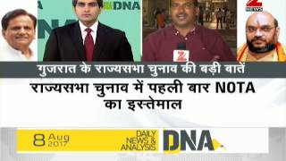 DNA : Scrutiny of political drama in Gujarat Rajya Sabha Election