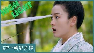 -白发 Princess Silver-Highlights EP 11 - Rong Le is in danger-