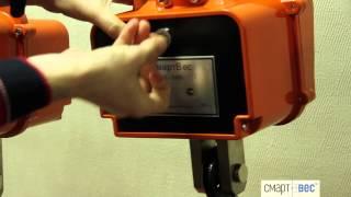 Замена аккумулятора в крановых весах | СмартВес - весы складские(Замена аккумулятора в крановых весах | СмартВес - весы складские http://www.smartves.ru/ 8 (495) 579-98-41 Добрый день. С вами..., 2014-06-17T10:31:55.000Z)
