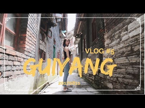 vlog | Guiyang | China | local cuisine | wild roller coster | aboutcarilina