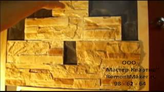 Сланец Рифейский   обзор камня