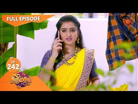Thirumagal - Ep 242 | 30 Aug 2021 | Sun TV Serial | Tamil Serial
