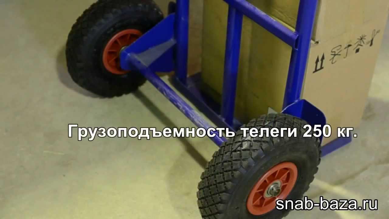 Тележка для перевозки грузов двухколесная своими руками фото 914