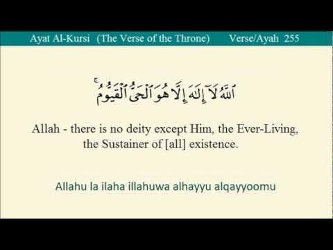 ayat-kursi-arab-latin-dan-terjemahannya