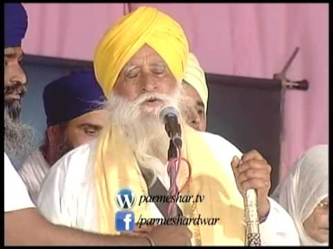 Shaheed Satwant Singh De Pita-Bhai Tarlok Singh De Vichar [Sant Baba Ranjit SIngh Ji]