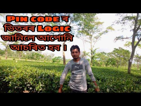 PIN Code (Postal Index Number) Logic In Assamese.