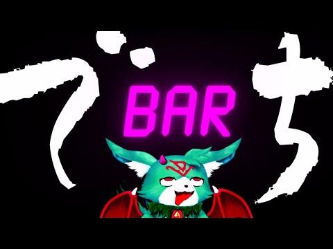 【6月6日悪魔の日】BAR でち【凸可】
