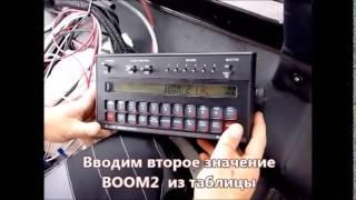 Опрыскиватель PS 850 настройка компьютера(, 2014-06-09T15:02:02.000Z)