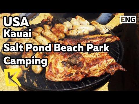 【k】usa-travel-kauai[미국-여행-카우아이]염전해변-캠핑/camping/salt-pond-beach-park/hanapepe