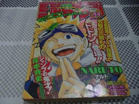 Weekly Shonen Jump #43 - 1999 Naruto 1st Manga Chapter Debut - Pickup