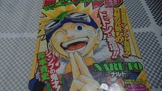 Weekly Shonen Jump #43 - 1999 Naruto 1st Manga Chapter Debut - Pickup thumbnail