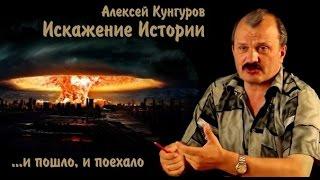сМОТРЕТЬ КУНГУРОВА 2017Г