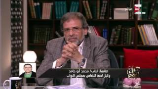 كل يوم - محمد أبو حامد لـ خالد يوسف: انا دايرتي دائرة رجالة