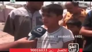 شاهد.. طفل سألوه عن تقسيم العراق فجاء رده مفحمًا