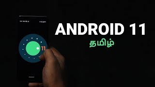 Android 11 Tamil New features — Developer Preview on Pixel 3