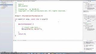 Классы и объекты в Objective C