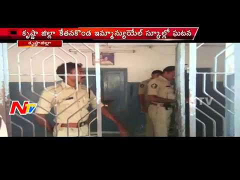 9th Class Girl Commits Suicide in School Krishna District
