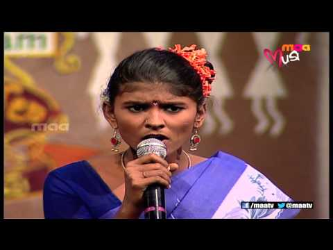 Rela Re Rela 1 Episode 8 : Swathi Performance