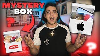 ΚΕΡΔΙΣΑ ΤΑ ΠΙΟ ΤΡΕΛΑ ΠΡΑΓΜΑΤΑ ΣΕ ONLINE MYSTERY BOXES !! *2000€*