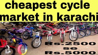cheapest cycle market in karachi